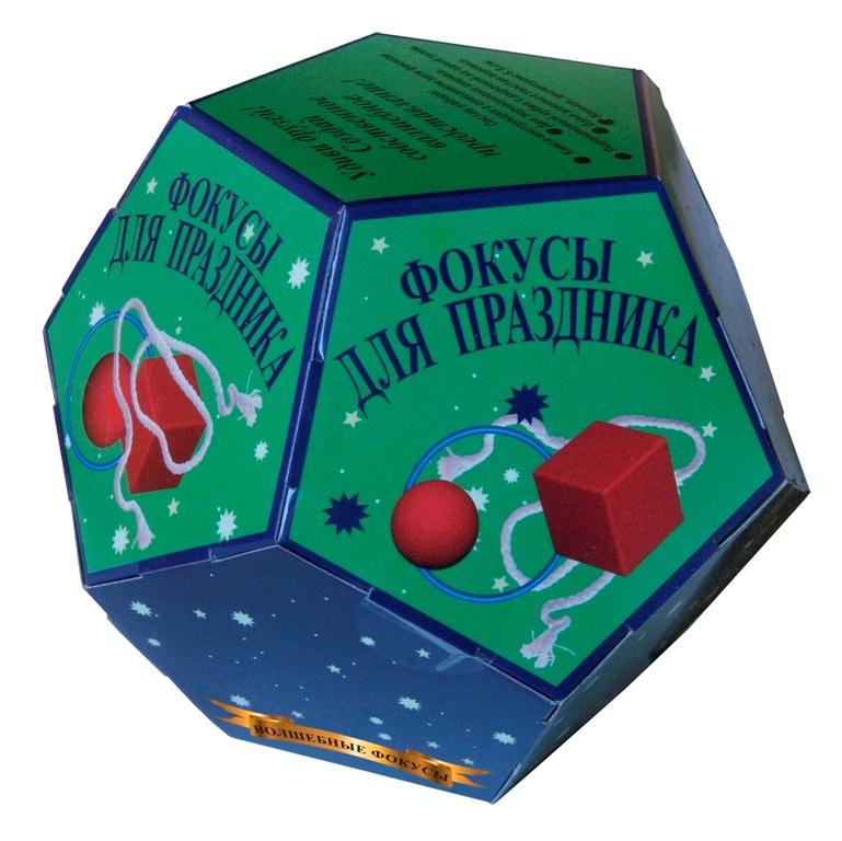 Игровой набор Волшебные фокусы Фокусы для праздника