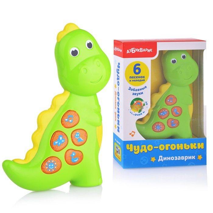 Купить Плеер для самых маленьких Азбукварик Чудо-огоньки Динозаврик, Детские гаджеты