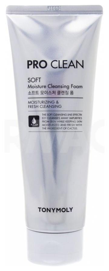 TONY MOLY PRO CLEAN SOFT MOISTURE CLEANSING FOAM