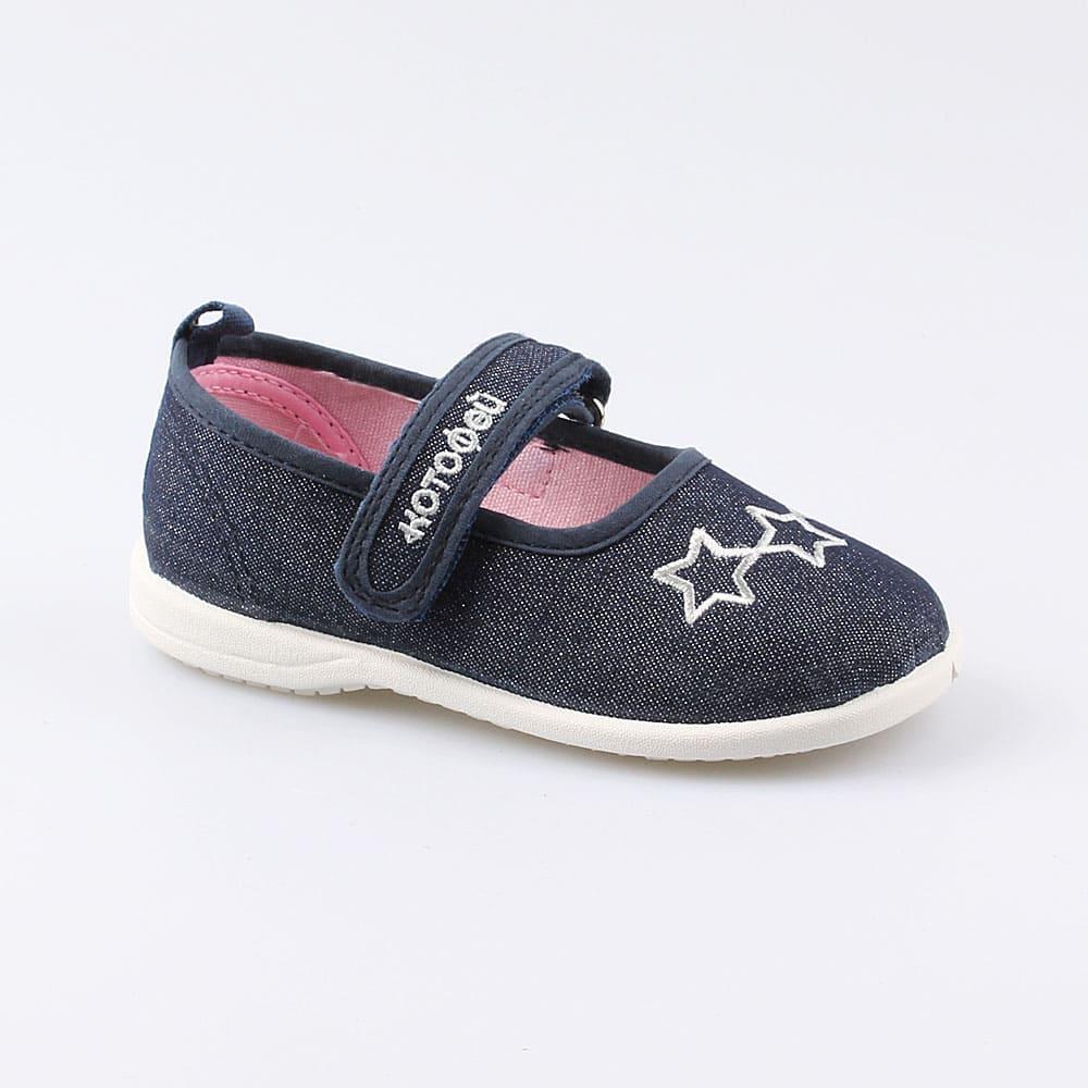 Текстильная обувь для девочек Котофей, 24 р-р