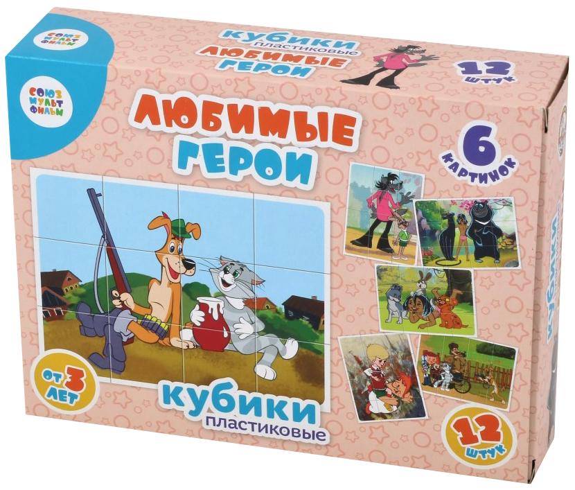 Купить Развивающая игрушка Десятое Королевство Кубики Союзмультфильм 12шт Любимые герои, Развивающие кубики