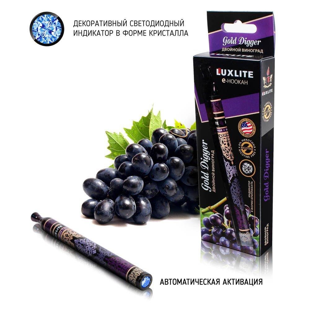 Электронный испаритель Luxlite со вкусом винограда Luxlite Red Cosmo фото