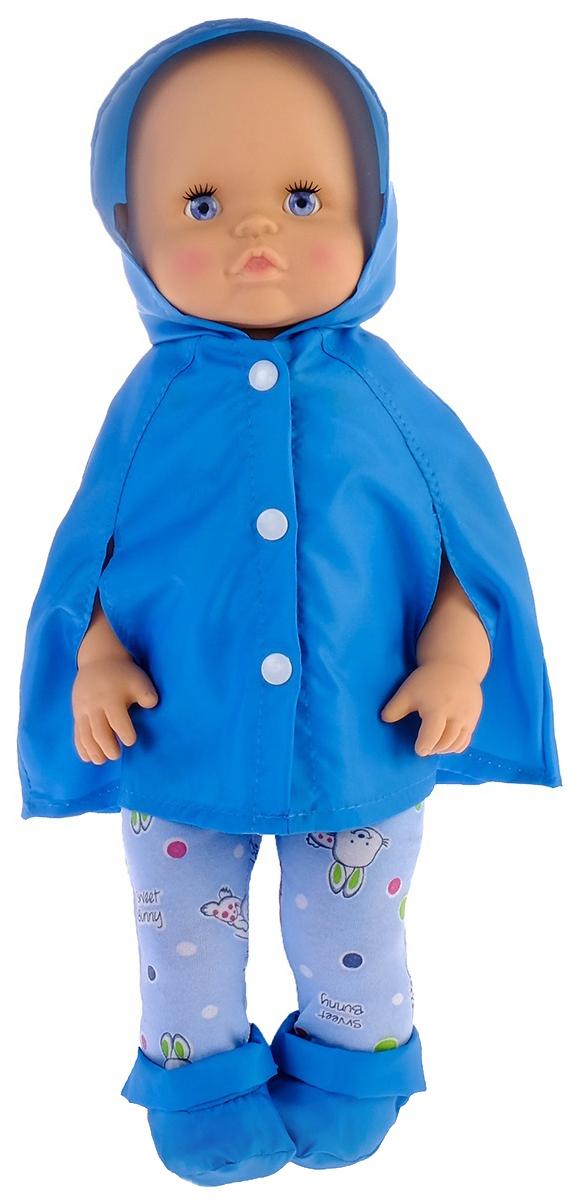 Купить Кукла Малыш №10 Sima-Land, Классические куклы