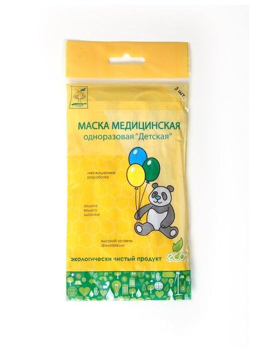 Маска медицинская FAVO MD3 Детская 3 х слойная