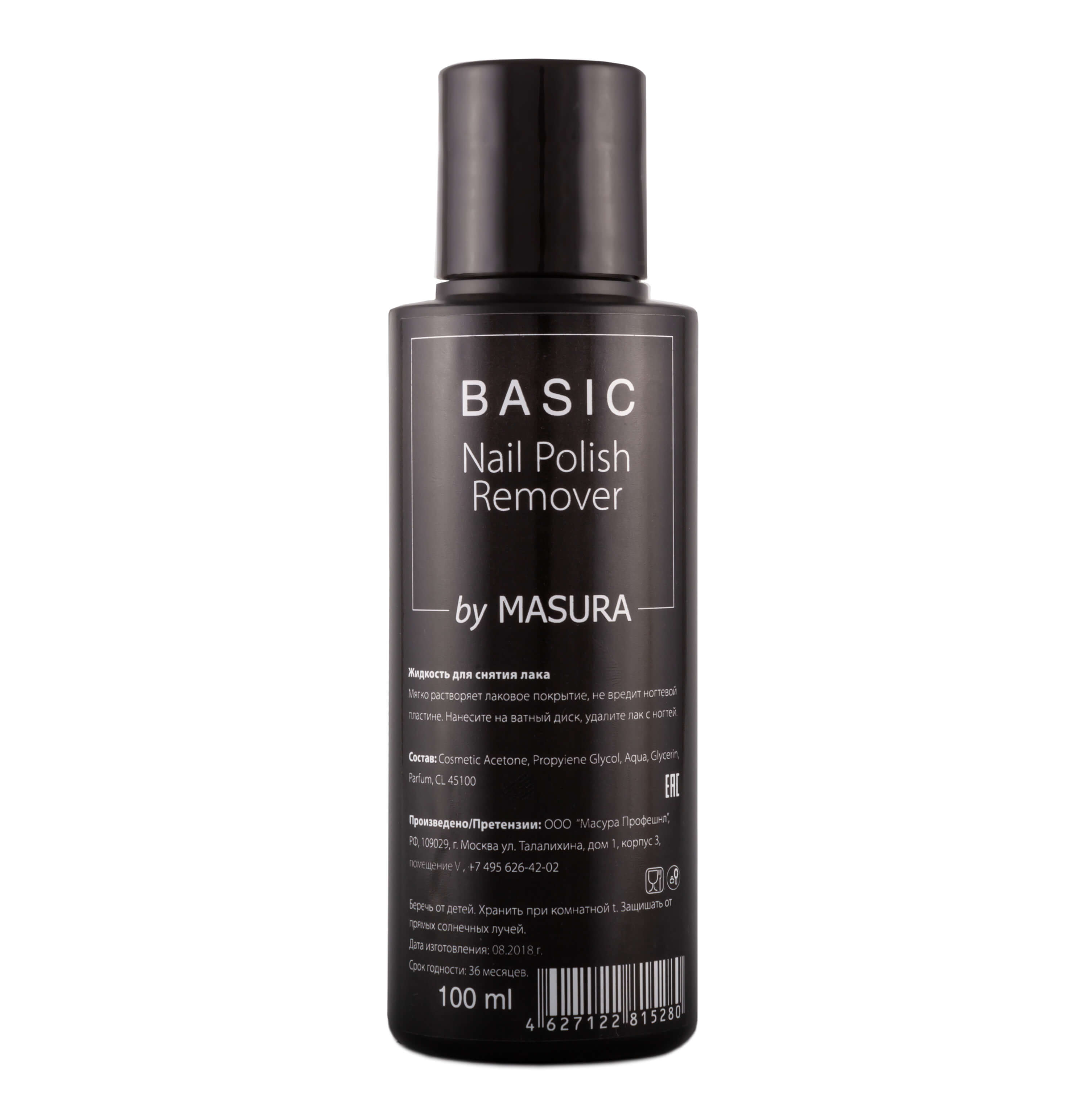 Купить Жидкость для снятия лака Masura BASIC Nail Polish Remover 100 мл