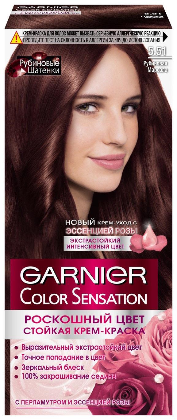 Краска для волос Garnier Color Sensation 5.51 Рубиновый шатен 110 мл