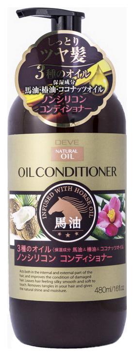 Кондиционер для волос Deve Kumano Для сухих волос с 3 видами масел 480 мл фото