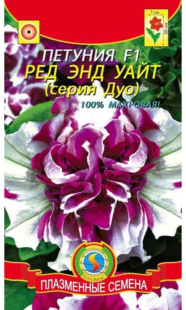 Семена Петуния махровая многоцветковая Дуо Ред энд Уайт F1, 10 гранул Плазмас