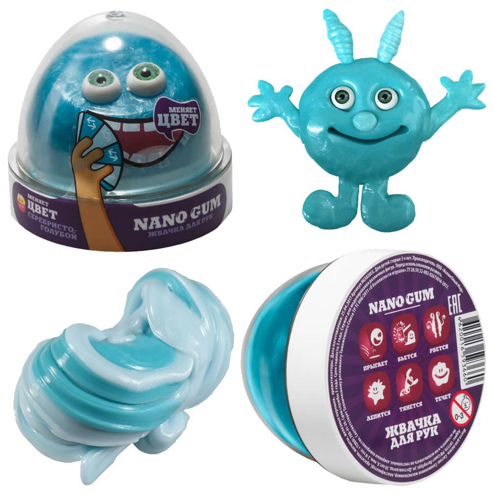 Жвачка для рук Волшебный мир Nano Gum, серебристо-голубая, 50 г