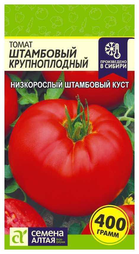 Семена Томат Штамбовый Крупноплодный, 0,05 г Семена Алтая