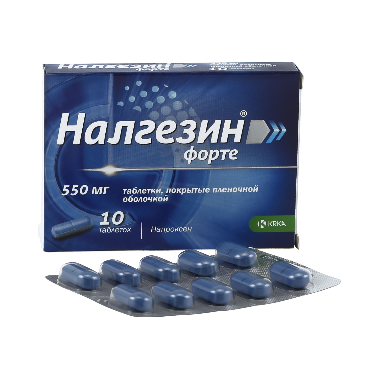 Налгезин таблетки 275 мг 10 шт.