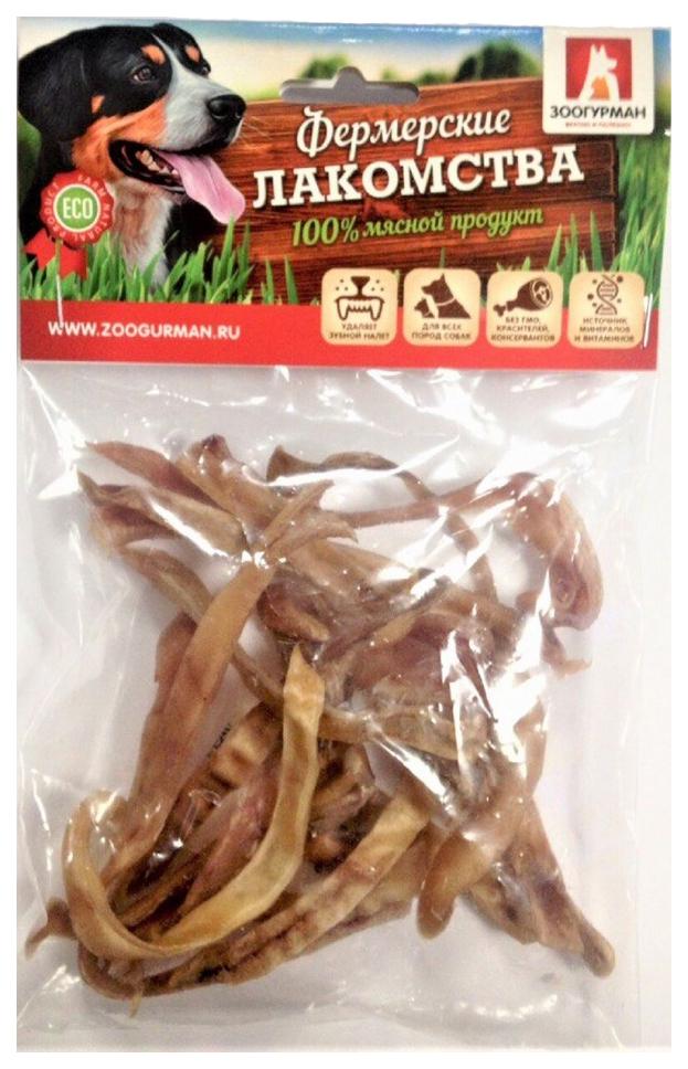Лакомство для собак Фермерские лакомства, свиные уши нарезка, 50г