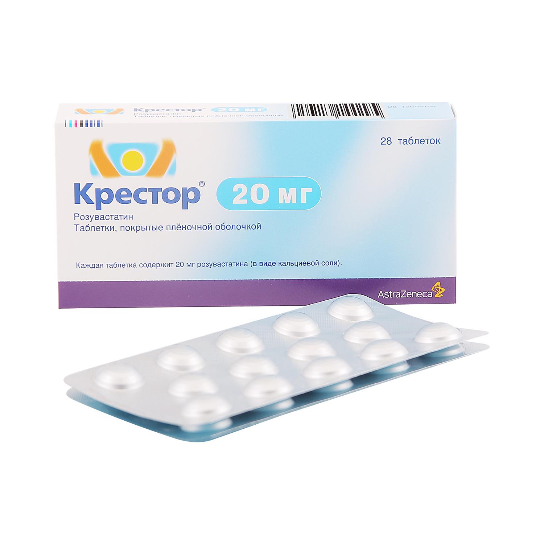 Крестор таблетки 20 мг 28 шт.