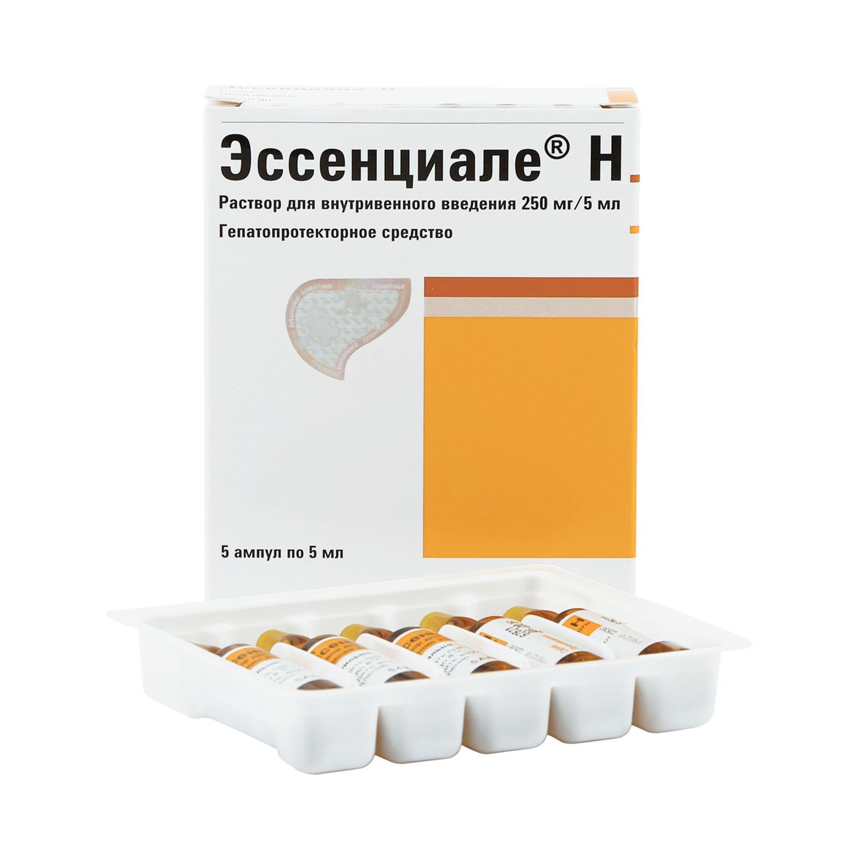 Эссенциале Н раствор 250 мг/5 мл 5 мл 5 шт.