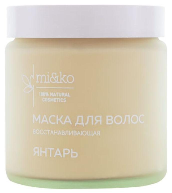 Купить Маска для волос Mi&Ko Янтарь восстанавливающий для светлых волос 120 мл