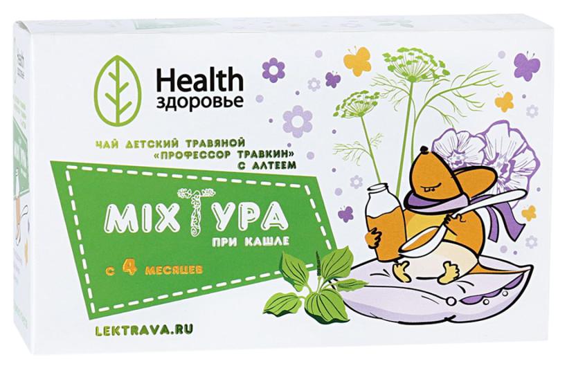 Чай детский травяной Health Микстура при кашле