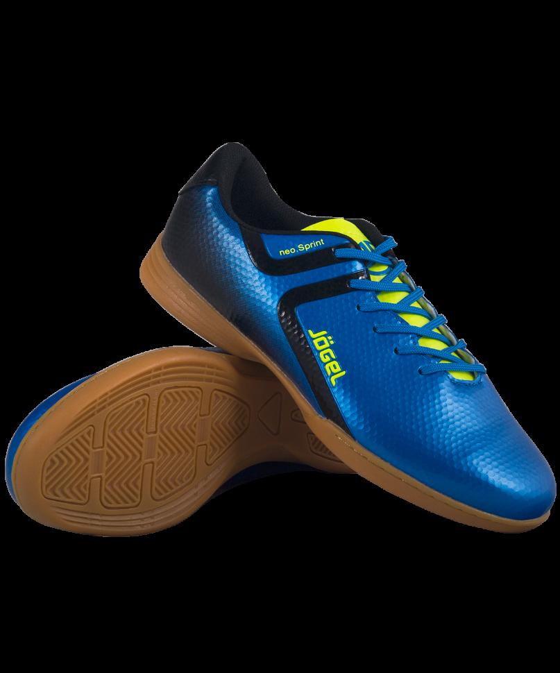 Футбольные бутсы Jogel Rapido JSH4001, синие, 43 EU