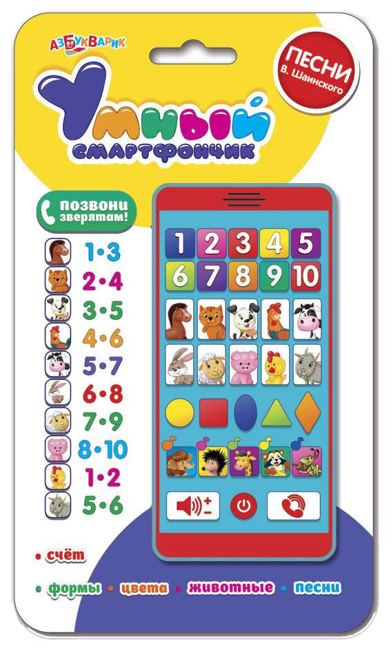 Купить Детский гаджет Азбукварик Смартфончик умный 059-8, Детские гаджеты