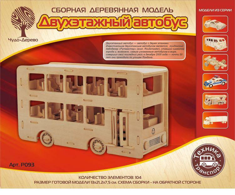 Модель для сборки Чудо-дерево Двухэтажный автобус фото