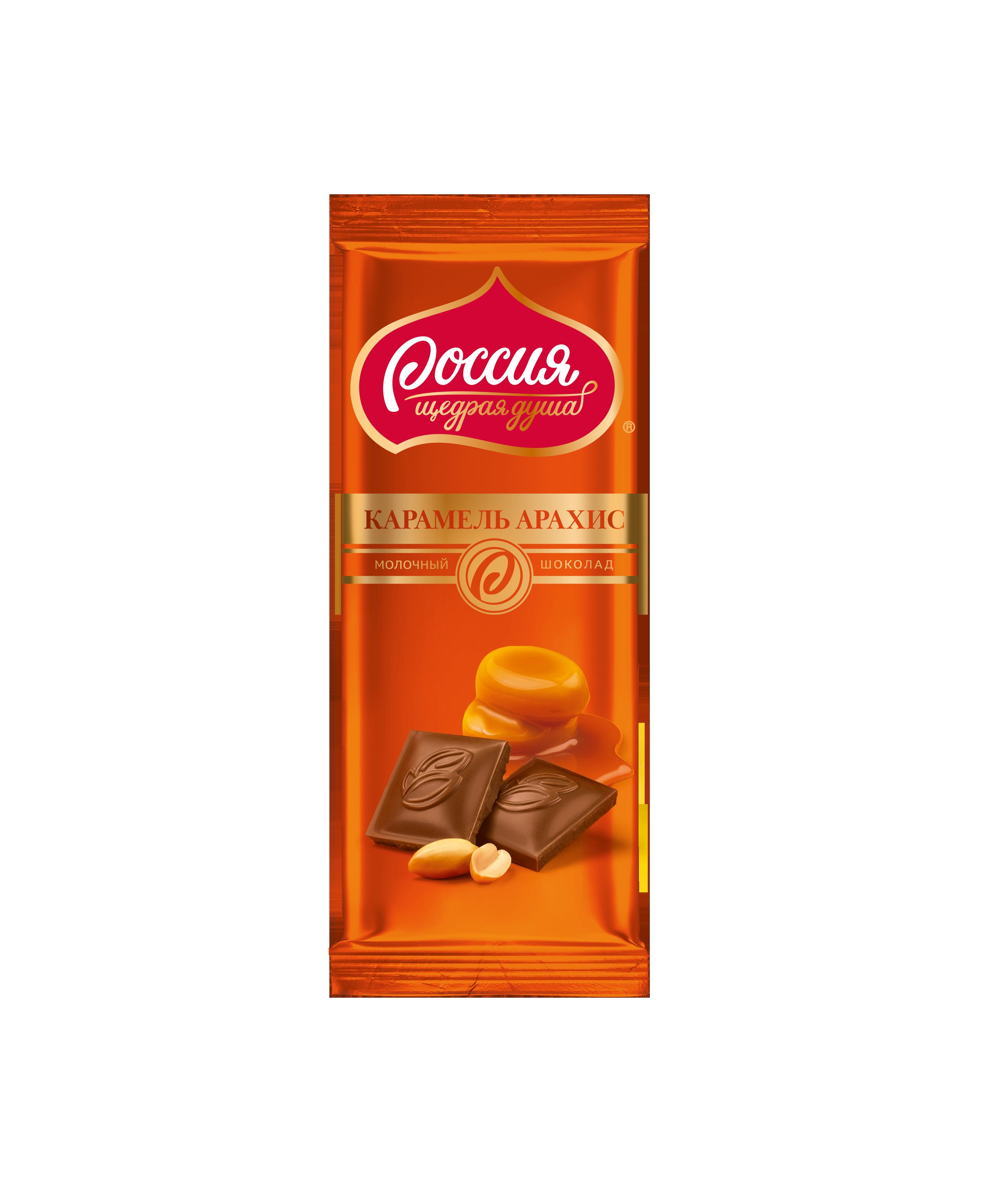 Шоколад молочный Россия щедрая душа карамель-арахис 90 г