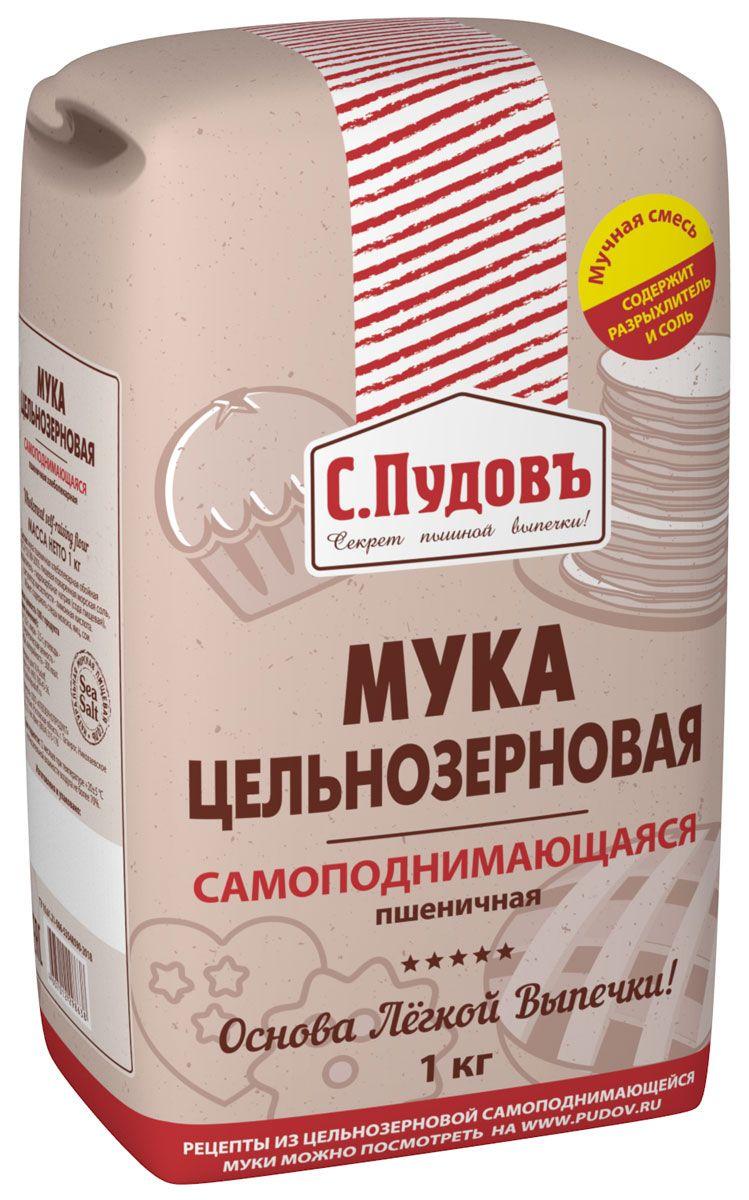 Мука цельнозерновая самоподнимающаяся пшеничная С. Пудовъ 1 кг