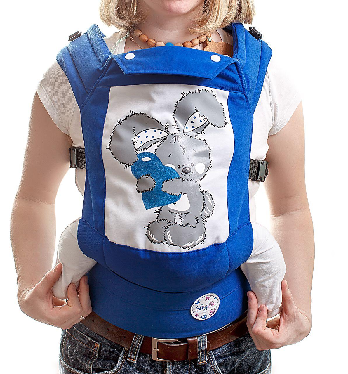 Купить Эргономичный рюкзак SlingMe Rabbit Классик, Рюкзак-кенгуру