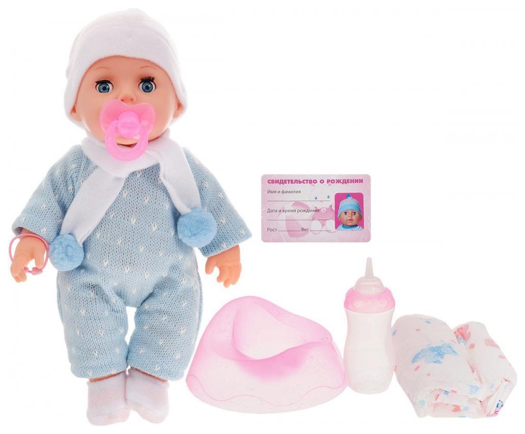 Интерактивная кукла Карапуз Пупс с аксессуарами, 30 см (пьет, писает, закрывает глазки)