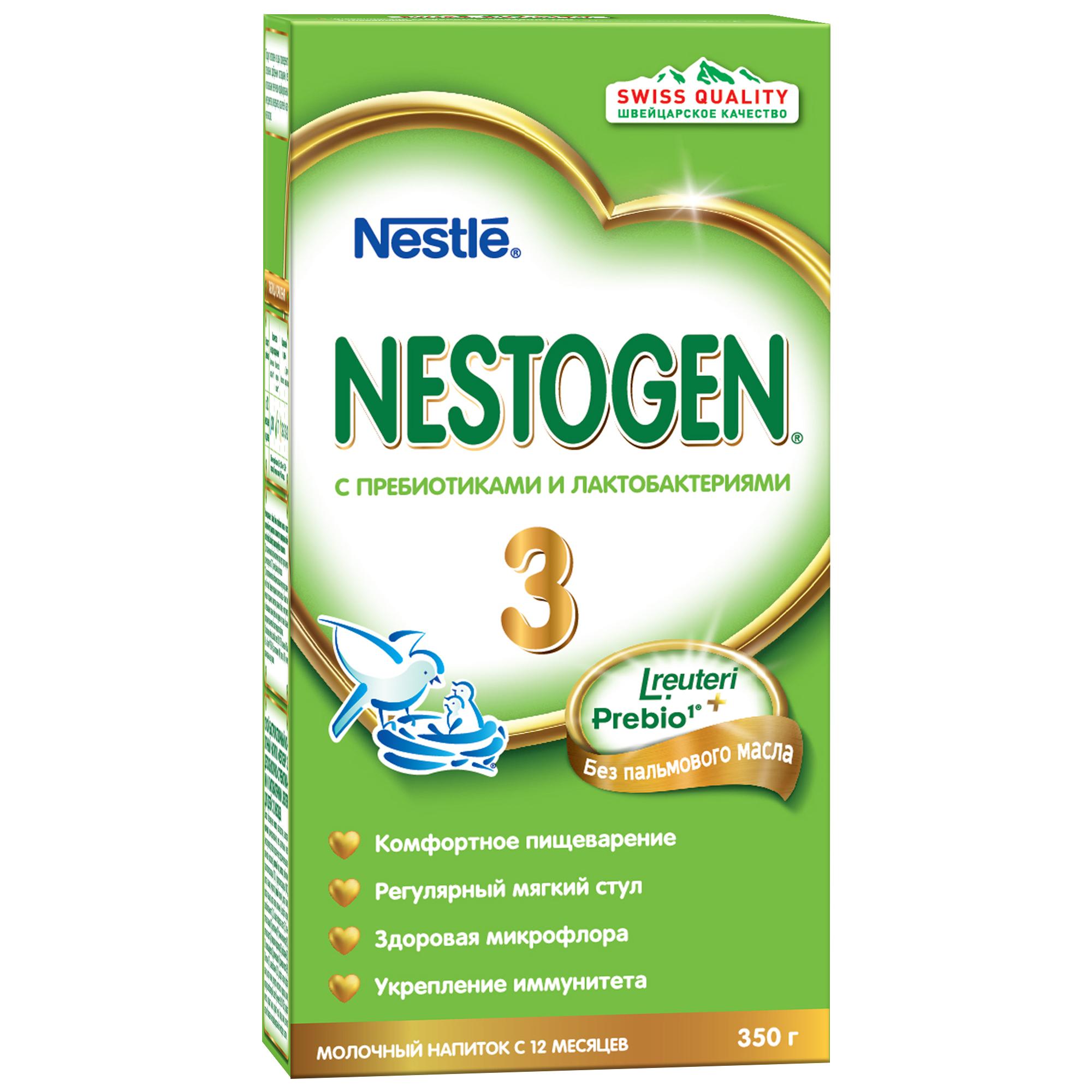 Купить Молочная смесь 3 Nestle Nestogen 3 с 12 месяцев 350 г, Детские смеси 3 (от года)