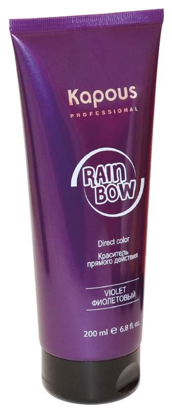 Краска для волос Kapous Professional Rainbow Фиолетовый 200 мл