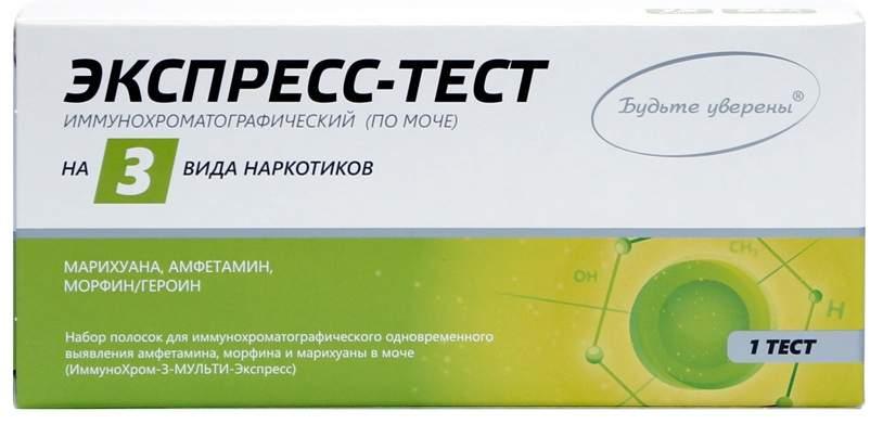 Купить MED-EXPRESS-DIAGNOSTIKA-10506, Тест ИммуноХром-3-Мульти-Экспресс для диагностики 3 видов наркотиков в моче