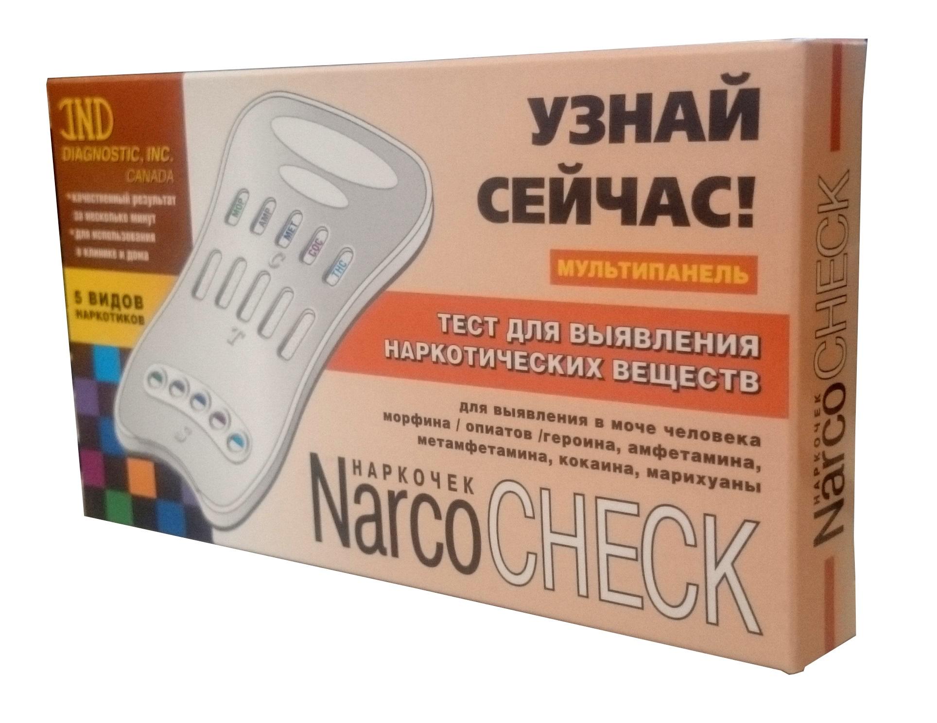 Купить IND Diagnostic-25368, Тест Narcocheck мультипанель для выявления 5 видов наркотиков в моче 1 шт.