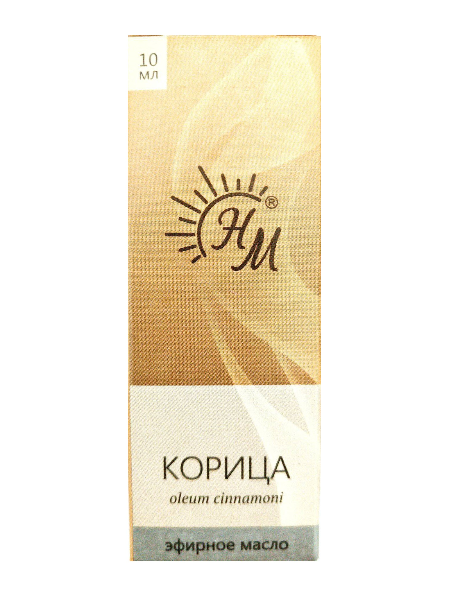 Масло эфирное Натуральные масла Корица 10ml, ФР-00000392  - Купить
