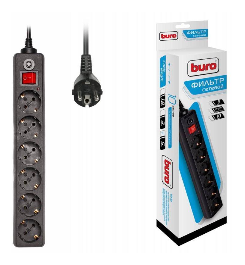 BURO 600SH-5-B