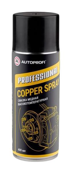 Смазка медная Autoprofi Professional P020202 0,52 л