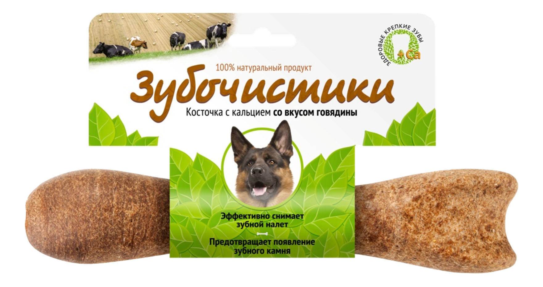 Лакомство для собак Деревенские лакомства Зубочистики, с говядиной, для крупных пород,265г