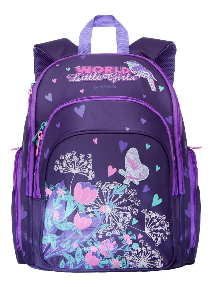 Купить Школьный фиолетовый, Рюкзак для девочки Grizzly RG-662-1 фиолетовый, Школьные рюкзаки для девочек