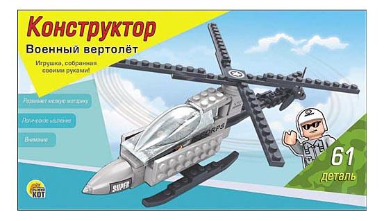 Купить Военный вертолёт, Конструктор пластиковый Рыжий кот Военный вертолет, Конструкторы пластмассовые