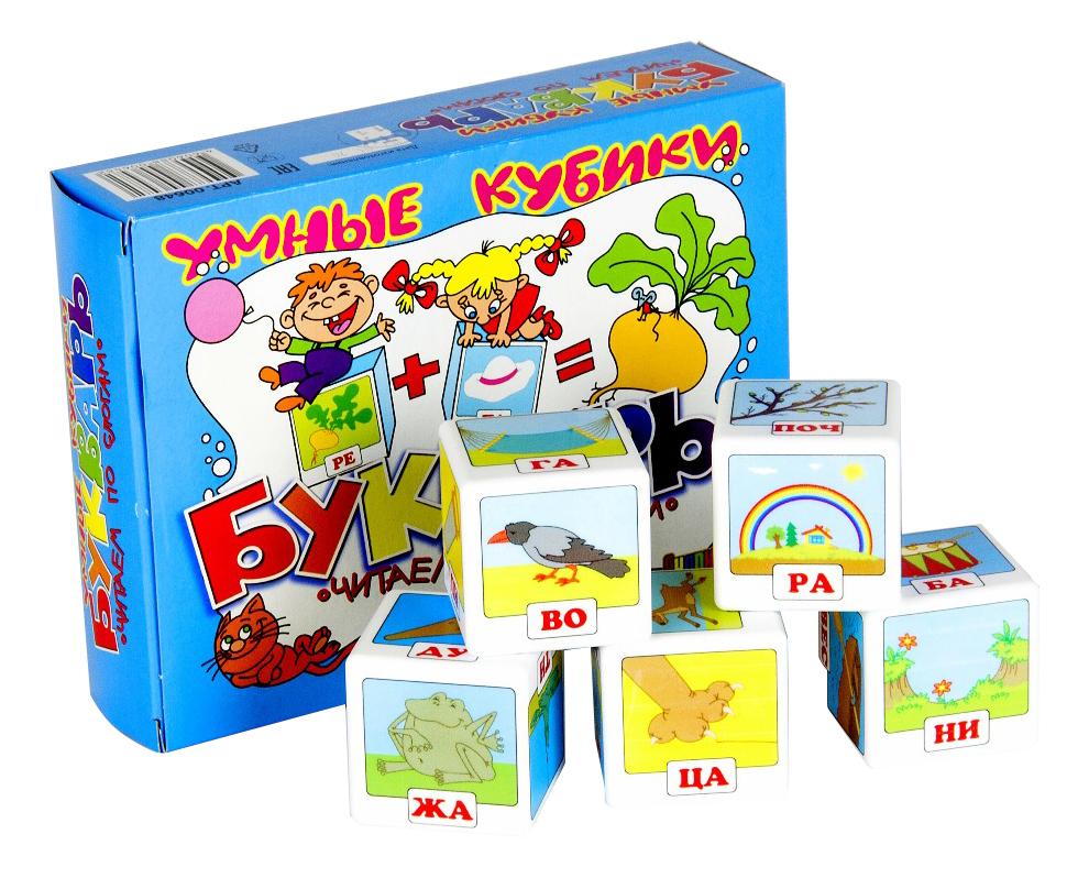 Детские кубики Десятое Королевство Букварь. Читаем по слогам фото