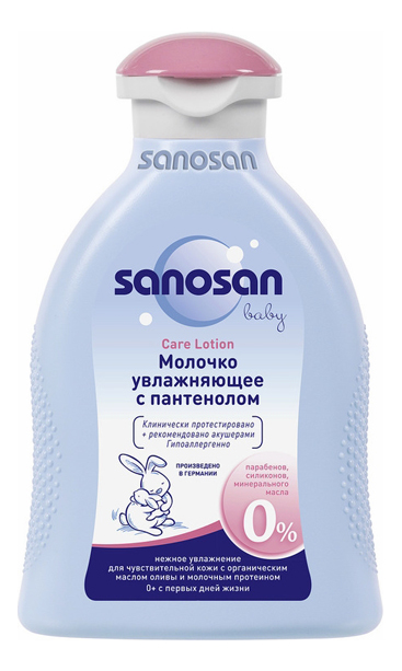 Молочко детское Sanosan Увлажняющее с пантенолом 200 мл