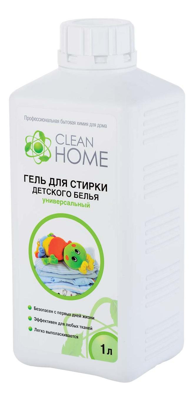 Отбеливатель для детского белья CLEAN HOME 1000