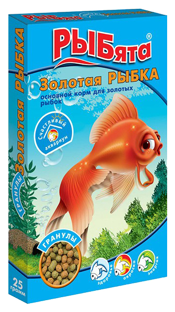 Корм для золотых рыбок Зоомир РЫБята Золотая РЫБКА, с сюрпризом, гранулы, 10 шт по 25 г