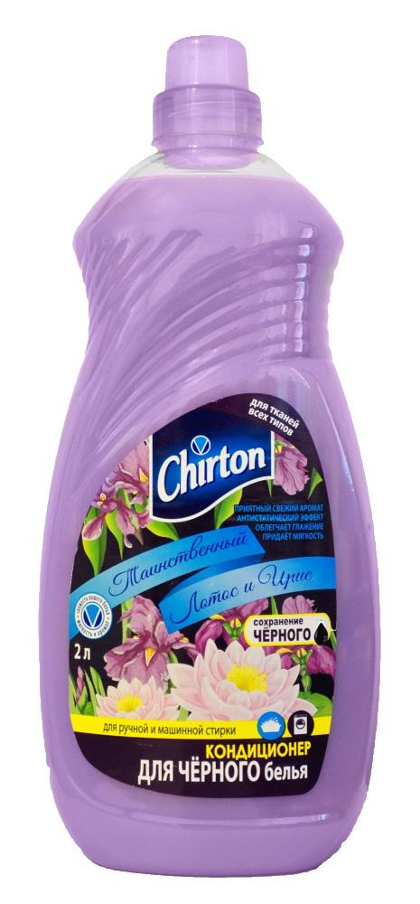 Кондиционер для черного белья Chirton таинственный лотос