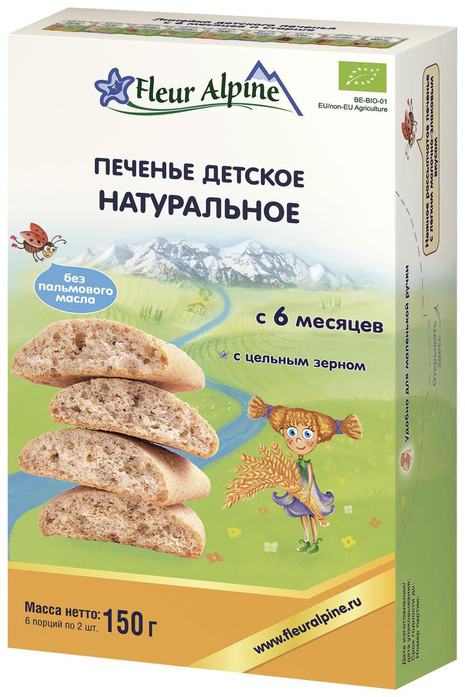 Печенье Fleur Alpine Натуральное с 6