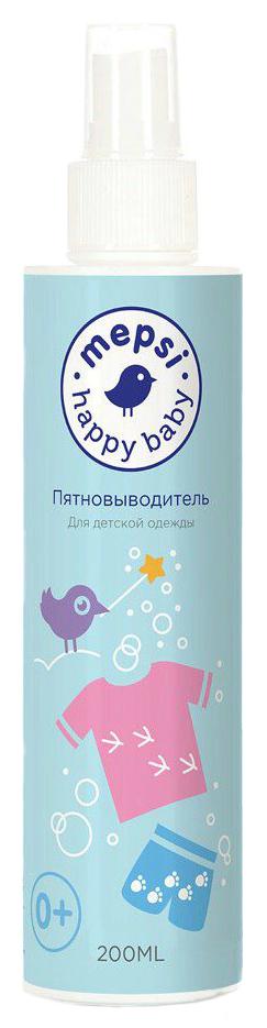 Пятновыводитель для детского белья Mepsi Happy baby