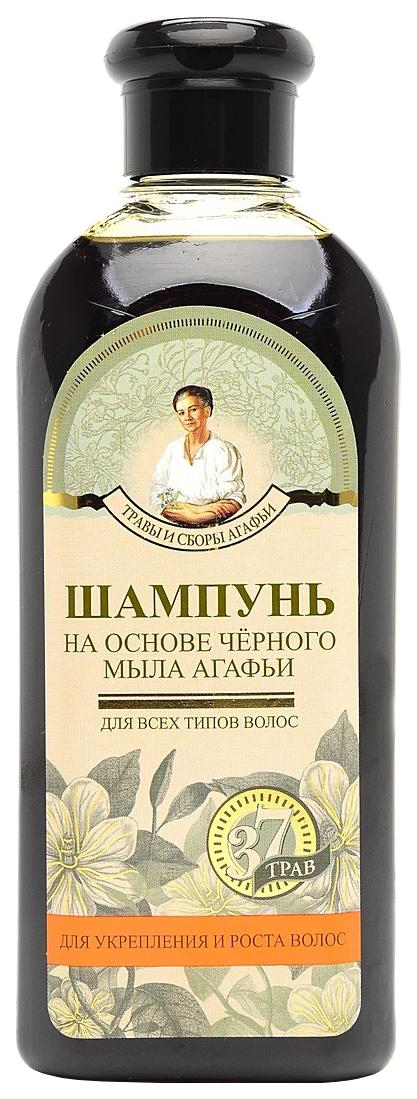 Шампунь Рецепты бабушки Агафьи на основе черного мыла Агафьи 350 мл