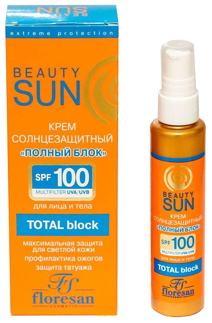 Солнцезащитный крем Floresan Beauty Sun Полный блок SPF 100 75 мл
