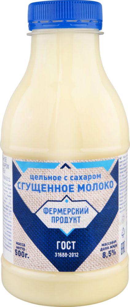 Молоко сгущенное Фили-Бейкер фермерский продукт 8.5% с сахаром 500 г фото
