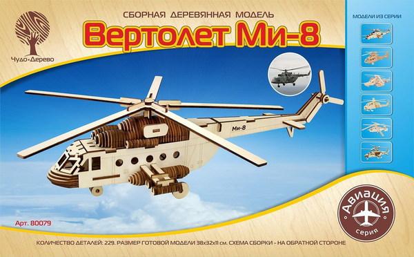 Купить Модель деревянная сборная Вертолет Ми-8, Wooden Toys, Модели для сборки