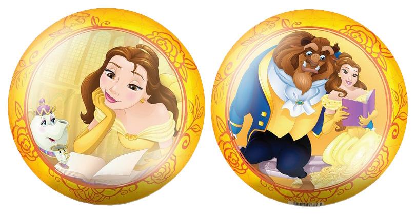 Купить Мячик детский ЯиГрушка Принцессы 23 см желтый 82305, Детские мячи