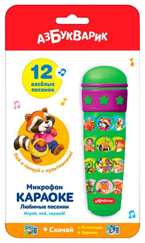 Купить Микрофон Караоке любимые песенки 014-7 Азбукварик, Интерактивные развивающие игрушки